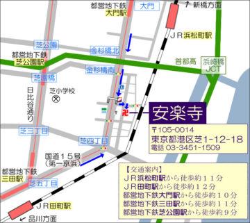 安楽寺 地図